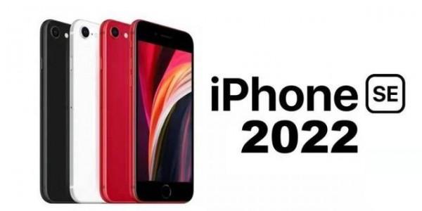 iPhone SE 3又有新惊喜,小屏手机用户即将沸腾起来!