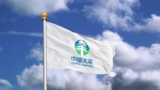 中国太平保险集团:基于全闪存构建坚实数据底座
