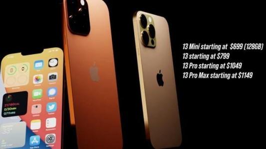 iPhone 13发布进入倒计时,提前揭秘苹果新旗舰!