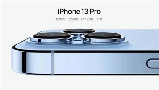 iPhone 13如约而至,你会选择入手吗?